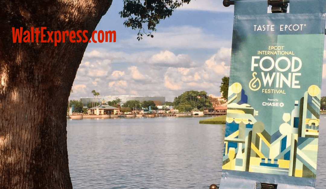 Epcot Food And Wine Festival  Concerts