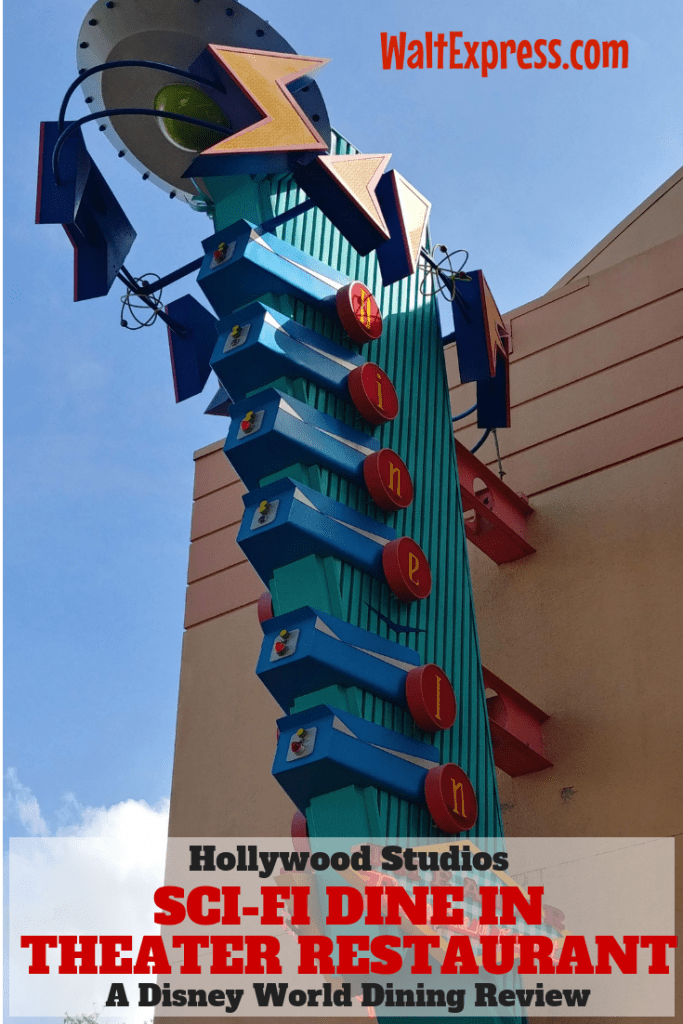 Sci-Fi Dine-In Theater Restaurant: A Disney World Dining Review