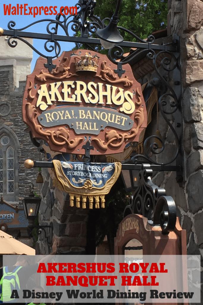 Akershus Royal Banquet Hall: A Disney World Dining Review
