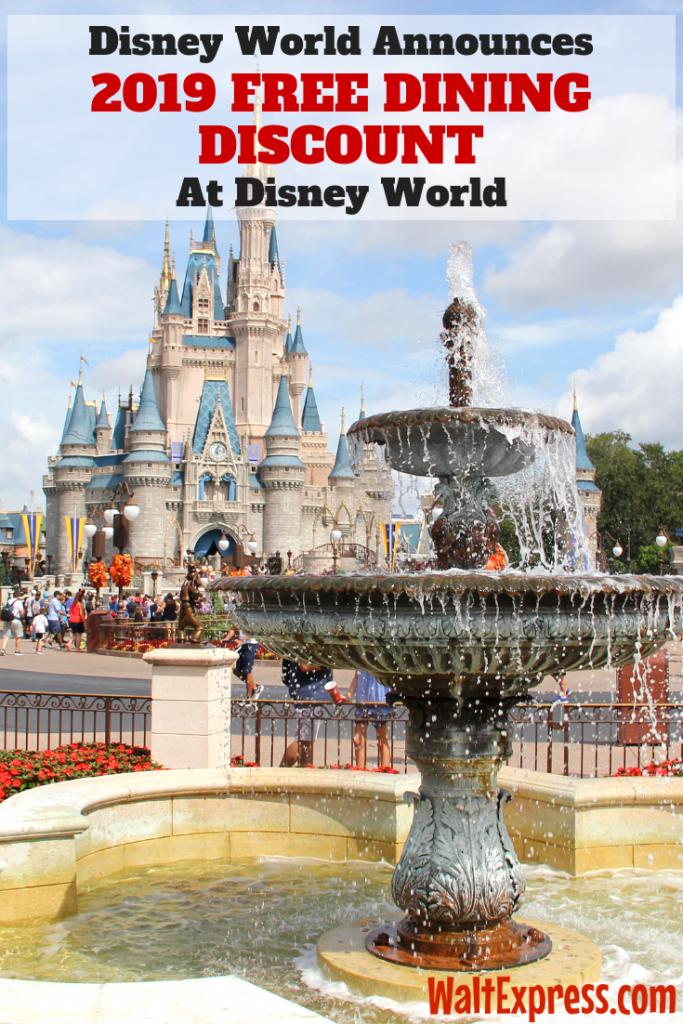 Summer Disney Deal! Disney World FREE DINING Discount for 2019 #disneyworld #waltexpress #disneyfreedining