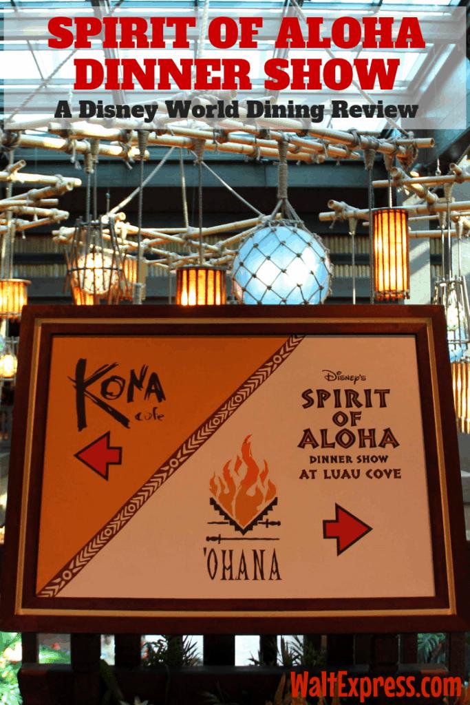#waltexpress #waltdisneyworld #disneyluau spirit of aloha