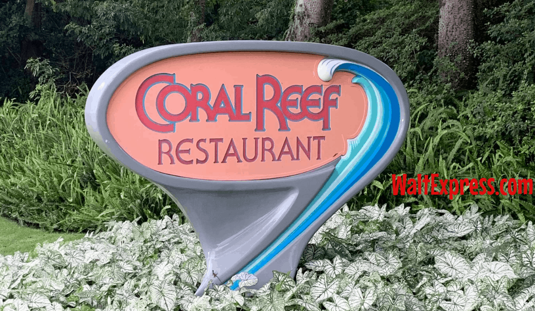 Coral Reef Dining Experience At Disney World's Epcot May Surprise You