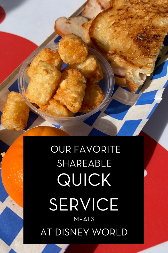 #waltexpress #waltdisneyworld #disneyworlddining Shareable Quick Service Meals