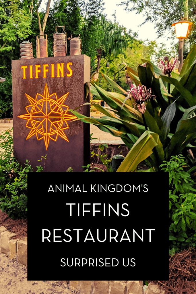 #waltexpress #disneyworld #disneyworlddining tiffins restaurant at disney's animal kingdom