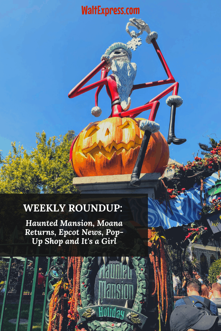 Haunted Mansion Disneyland Refurbishment